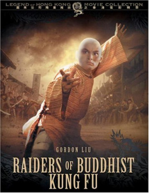 RAIDERS OF BUDDHIST KUNG FU 300x388 IFD