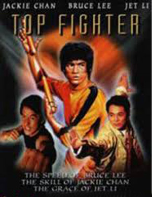Top Fighter 300x388 Docu